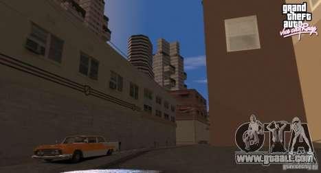 Предрелизовый трейлер Vice City Rage