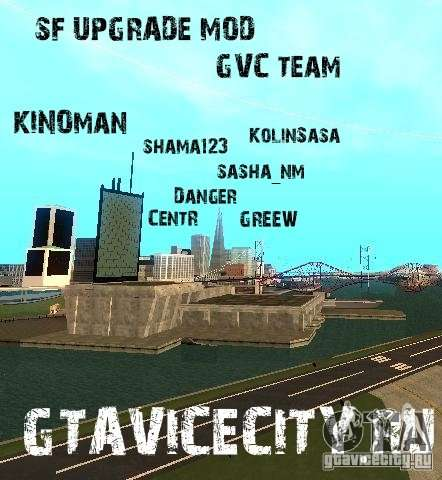The long-Awaited Upgrade SF!