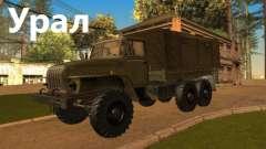 Урал for GTA San Andreas