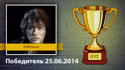the results of the competition with 18.06 on 25.06.2014