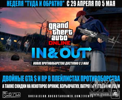 In and Out Week GTA Online