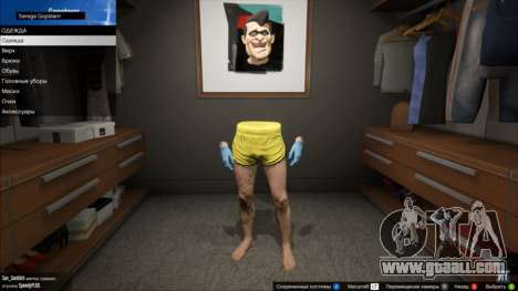 Invisible torso and arms in GTA Online