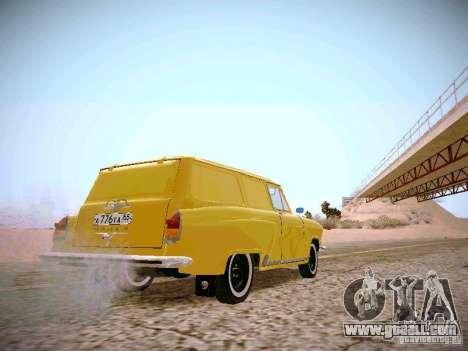 GAS 22B Van for GTA San Andreas right view