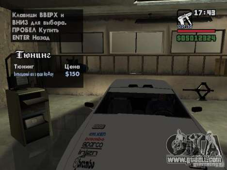 Ultra Elegy v1.0 for GTA San Andreas interior