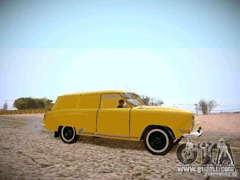 GAS 22B Van for GTA San Andreas left view
