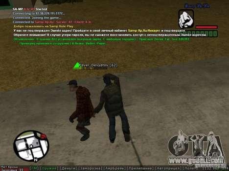 m0d S0beit 4.3.0.0 Full rus for GTA San Andreas seventh screenshot