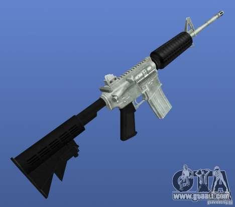 Mega Gun Pack (Chrom) for GTA 4 seventh screenshot