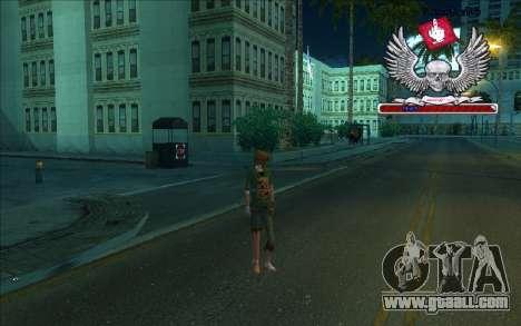 HD box-Bum for GTA San Andreas forth screenshot
