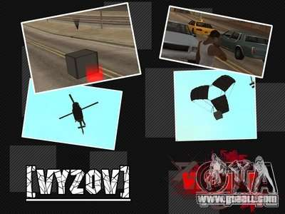 Call helicopters with ammunition for GTA San Andreas