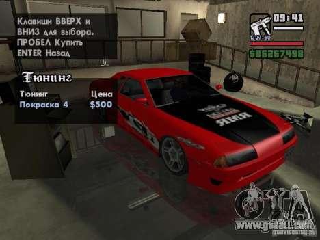 Ultra Elegy v1.0 for GTA San Andreas upper view