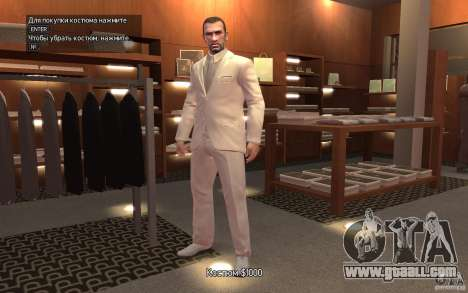 Great gray-white costume for GTA 4