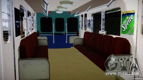 Russian Metro for GTA 4 second screenshot