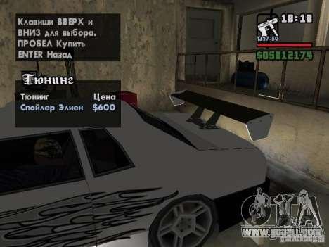 Ultra Elegy v1.0 for GTA San Andreas wheels