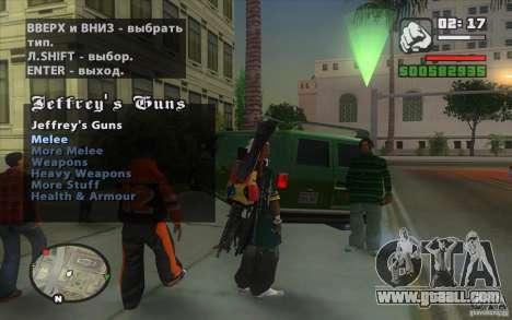 Gun Seller for GTA San Andreas fifth screenshot