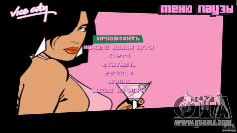 Menu for GTA Vice City second screenshot