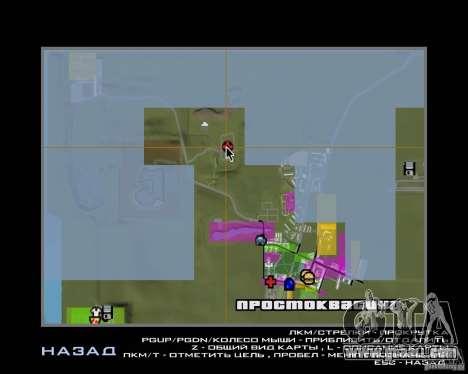 A Prostokvasino for the CD for GTA San Andreas seventh screenshot