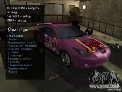 Toyota Celica for GTA San Andreas inner view
