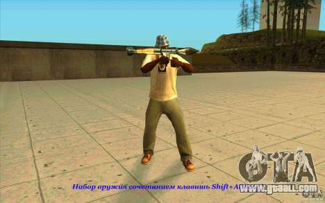 Skorpro Mods Vol.2 for GTA San Andreas fifth screenshot