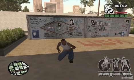 Tsoi Wall for GTA San Andreas