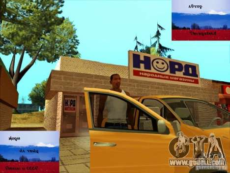 Russian stores behind the House CJ for GTA San Andreas forth screenshot