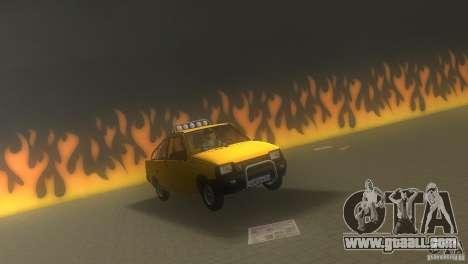 Seaz Pickup for GTA Vice City