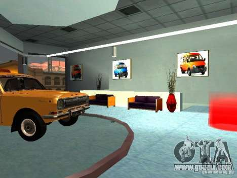 Gaz for GTA San Andreas fifth screenshot