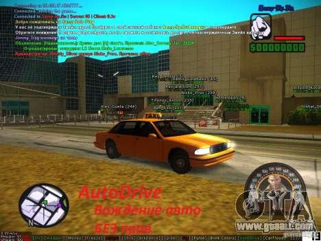 Sobeit for CM v0.6 for GTA San Andreas second screenshot