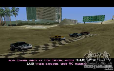 RC Bandit LCS for GTA Vice City second screenshot