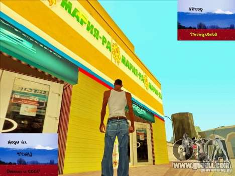 Russian stores behind the House CJ for GTA San Andreas third screenshot