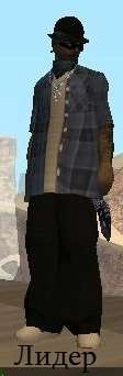 Los Surenos 13 skins for GTA San Andreas sixth screenshot