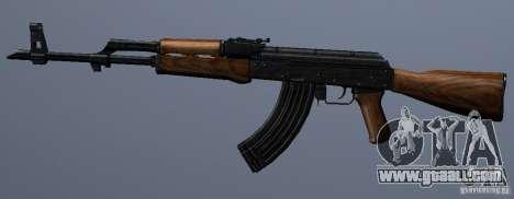 AKM - the more accurate version for GTA San Andreas third screenshot