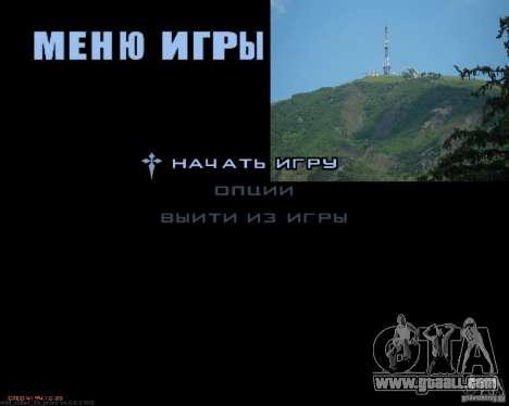 Loading screens Pyatigorsk for GTA San Andreas forth screenshot