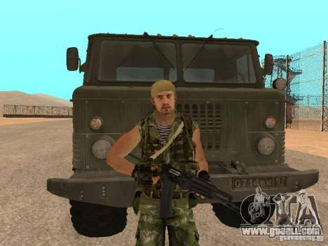 Russian Commando for GTA San Andreas