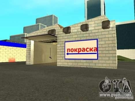 Auto VAZ in San Fierro for GTA San Andreas third screenshot