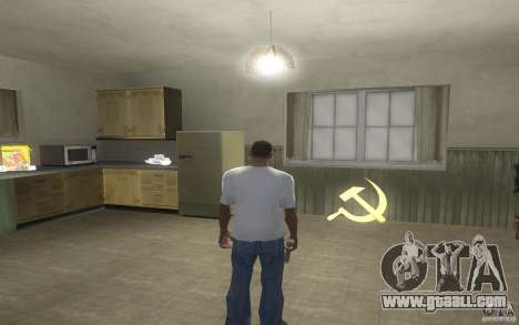 Hammer and sickle for GTA San Andreas second screenshot