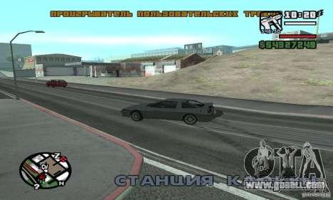 Drift-Drift for GTA San Andreas
