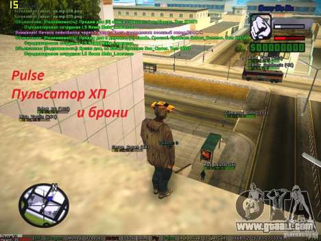 Sobeit for CM v0.6 for GTA San Andreas sixth screenshot