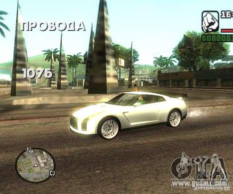 Discs anywhere for GTA San Andreas forth screenshot