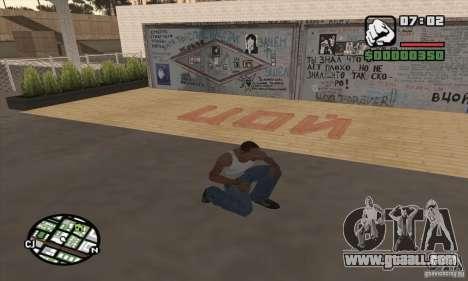 Tsoi Wall for GTA San Andreas third screenshot