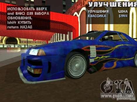 SA HQ Wheels for GTA San Andreas eighth screenshot