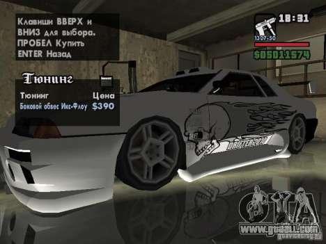 Ultra Elegy v1.0 for GTA San Andreas