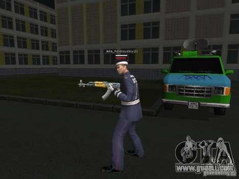 Skins of militia for GTA San Andreas fifth screenshot