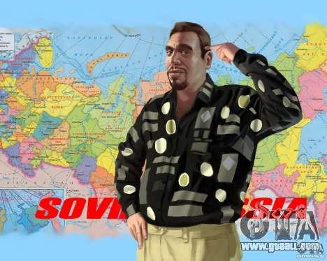 Boot screen Russia in America for GTA 4 fifth screenshot