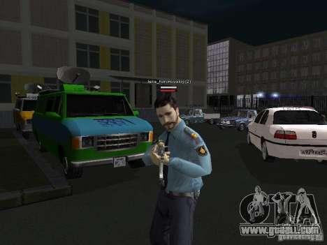 Skins of militia for GTA San Andreas forth screenshot