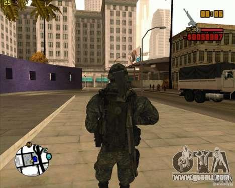 Ranger for GTA San Andreas second screenshot