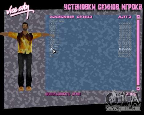 Shirt with flames for GTA Vice City forth screenshot