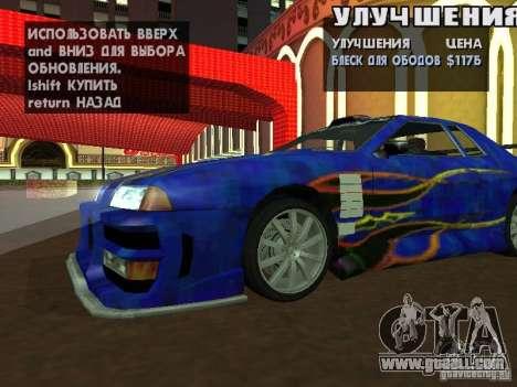 SA HQ Wheels for GTA San Andreas second screenshot