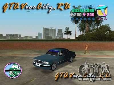 Volga Gaz 3110 for GTA Vice City