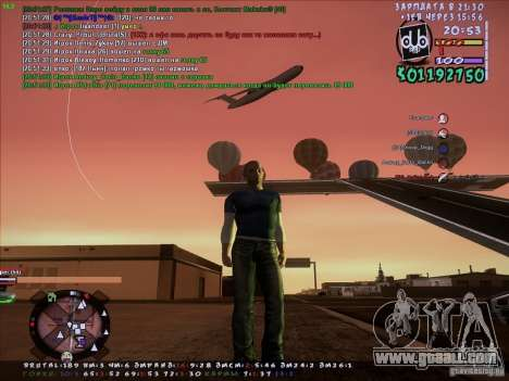 Eloras Realistic Graphics Edit for GTA San Andreas seventh screenshot