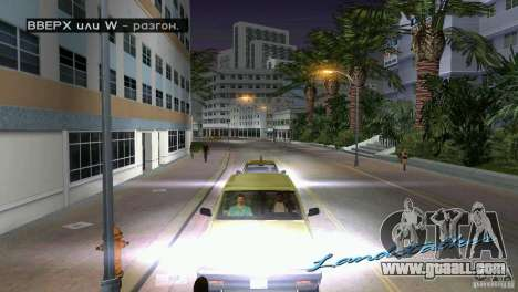Riding passenger for GTA Vice City third screenshot